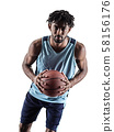 basketball player man isolated silhouette shadow 58156176