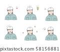 헬멧을 입은 여성 세트 58156881