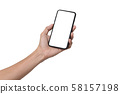 Hand man holding mobile smartphone with blank screen 58157198