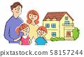 가족과 집 58157244