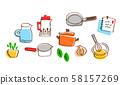 廚具/材料套裝8 58157269