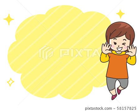 講話泡泡的年輕女子 58157825