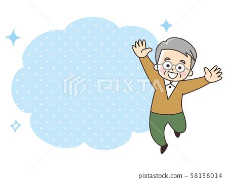 수석 남자와 풍선 58158014