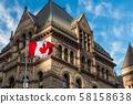 Old City Hall 58158638