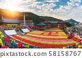 Buddha's Birthday at Samgwangsa 58158767