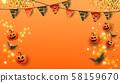 Happy Halloween Sale banner with symbols pumpkin, 58159670