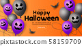 Happy Halloween sale banner with scary face ghost 58159709