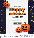 Happy Halloween sale banner with scary face ghost 58159711