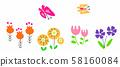 꽃과 나비 1 58160084