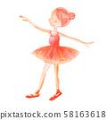 발레 발레리나 의상 핑크 58163618