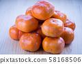 persimmon 58168506