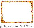 가을 단풍 프레임 (수채화 색연필) 58171653