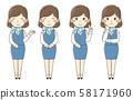정보 소녀 일러스트 58171960