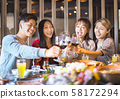 Happy friends having fun in hot pot restaurant 58172294