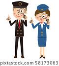 彈出飛行員和機艙服務員或駕駛員和巴士指南展開並指向 58173063