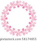 Sakura ring watercolor 58174855