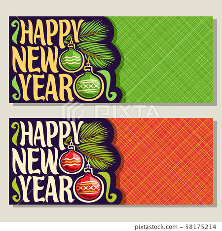 Vector banners for New Year 58175214