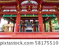 [Kanagawa Prefecture] Kamakura Tsuruoka Hachimangu Shrine 58175510