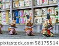 [Kanagawa Prefecture] Kamakura Tsuruoka Hachimangu Shrine Grand Festival 58175514