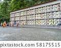 [Kanagawa Prefecture] Kamakura Tsuruoka Hachimangu Shrine Grand Festival 58175515