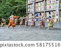 [Kanagawa Prefecture] Kamakura Tsuruoka Hachimangu Shrine Grand Festival 58175516