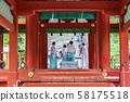 [Kanagawa Prefecture] Kamakura Tsuruoka Hachimangu Shrine 58175518