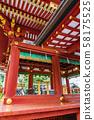 [Kanagawa Prefecture] Kamakura Tsuruoka Hachimangu Shrine 58175525
