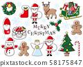 크리스마스 일러스트 세트 58175847