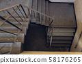 Abandoned warehouse 58176265