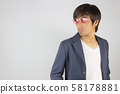 Portrait Asian Casual Businessman in Suit Wear Red Eyeglasses Looking at Side 58178881