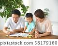 부모 그림 그리기 학습 공부 교육 58179160