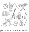 Sketch musical instruments. Drum harp flute synthesizer accordion guitar trumpet cello. Music 58183473
