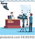 Breaking news tv show studio. Anchorman, cameraman, spotlights and camera vector illustration 58183492