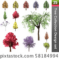 Tree correction design set. 3D Illustration. White 58184994