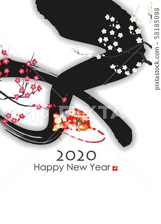 新年賀卡2020 58185098
