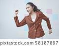 여성 비즈니스 58187897