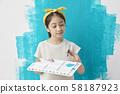 아이 라이프 스타일 그림 그리기 58187923