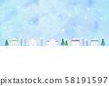 Snowy streets 58191597