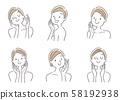 插圖素材:美容,護膚,套裝,收藏 58192938