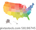 Blank map of USA, United States of America, in colors of rainbow spectrum 58196745