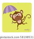 cute monkey and umbrella 58198531