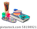 School and office supplies isolated on a white 58198921