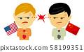 정치적 대립 · 분쟁 이미지 인물 일러스트 (상반신 남성) / 미국 vs 중국 58199351