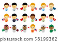政治冲突/冲突形象人物插图集(上半身男性)/日本,韩国,美国,中国等。 58199362