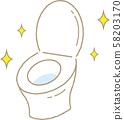 깨끗한 화장실 58203170