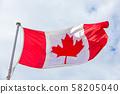 ธงแคนาดา 58205040