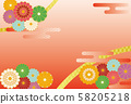 연하장 연하장 소재 꽃 국화 수화 무늬 일본식 레드 58205218