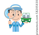 자동차 자동차 차량 유지 보수 정비사 점검 58205630