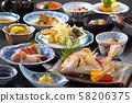 Japanese cuisine Japanese cuisine Womizen Kaiseki cuisine Japanese kaiseki cuisine Food Japanese food Shio-yaki Sashimi Tempura 58206375