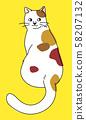 一隻貓回望的插圖 58207132